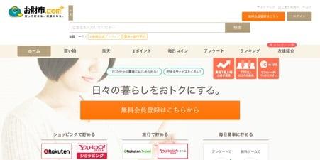 Osaifu.com  (1)
